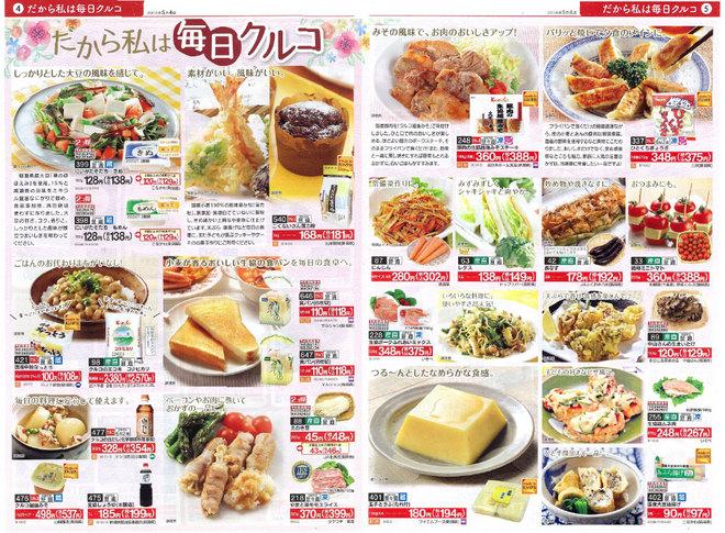 180507_shukuru2.jpg
