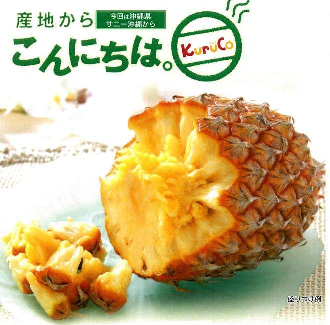 180509_sanchikara1.jpg