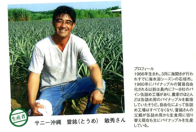 180509_sanchikara2.jpg