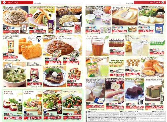 180514_shukuru3.jpg