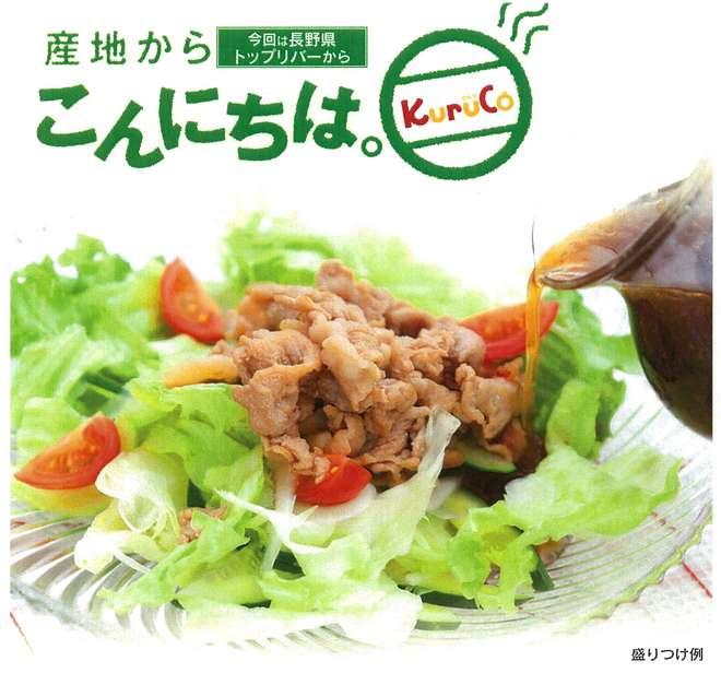 180517_sanchikara1.jpg