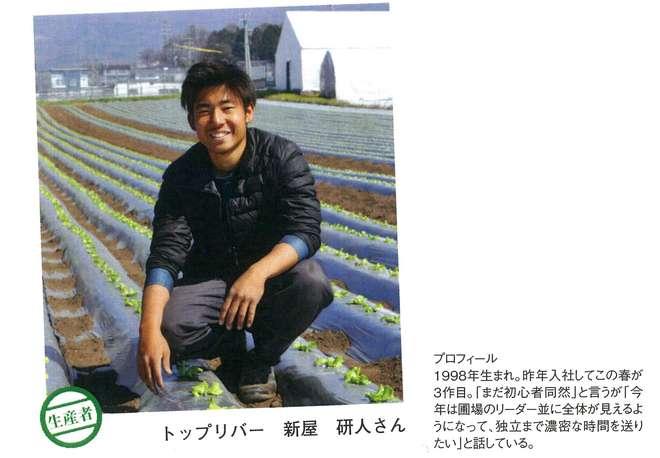 180517_sanchikara2.jpg