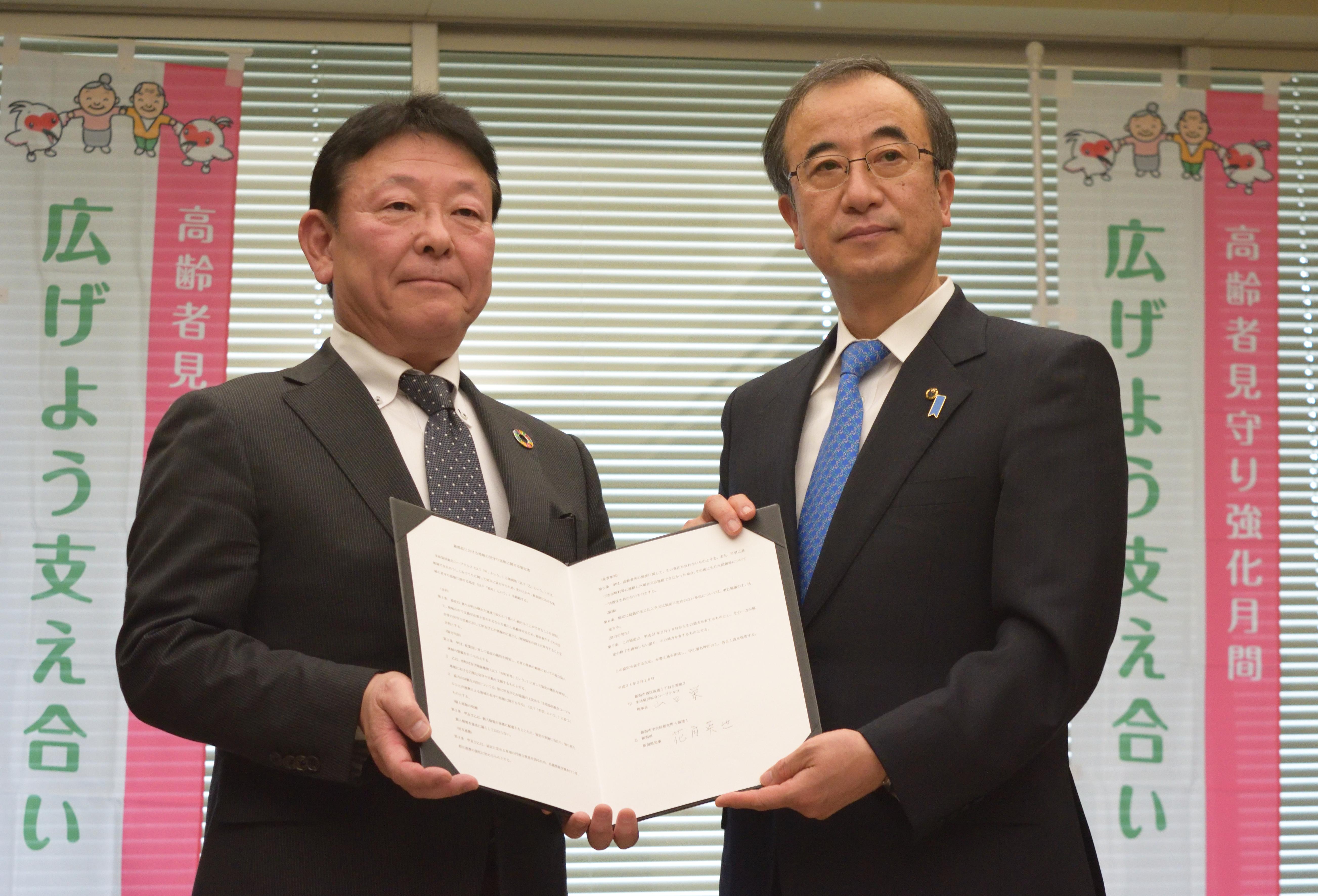 山口コープクルコ理事長(写真左)、 花角英世新潟県知事(写真右)